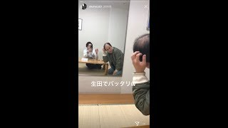 三浦翔平のストーリー.