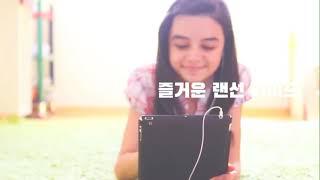가자sk브로드밴드 신규가입문의신청