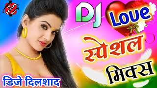 Shairana Si Hai Zindagi Ki Fiza Aap Bhi Zindagi Ka Maja Lijiye    Dj Remix  // Dj Dilshad Katraul