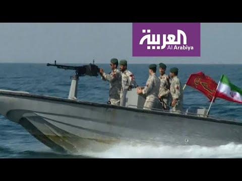 واشنطن: نبحث مع الحلفاء سلوك إيران الخبيث  - نشر قبل 1 ساعة