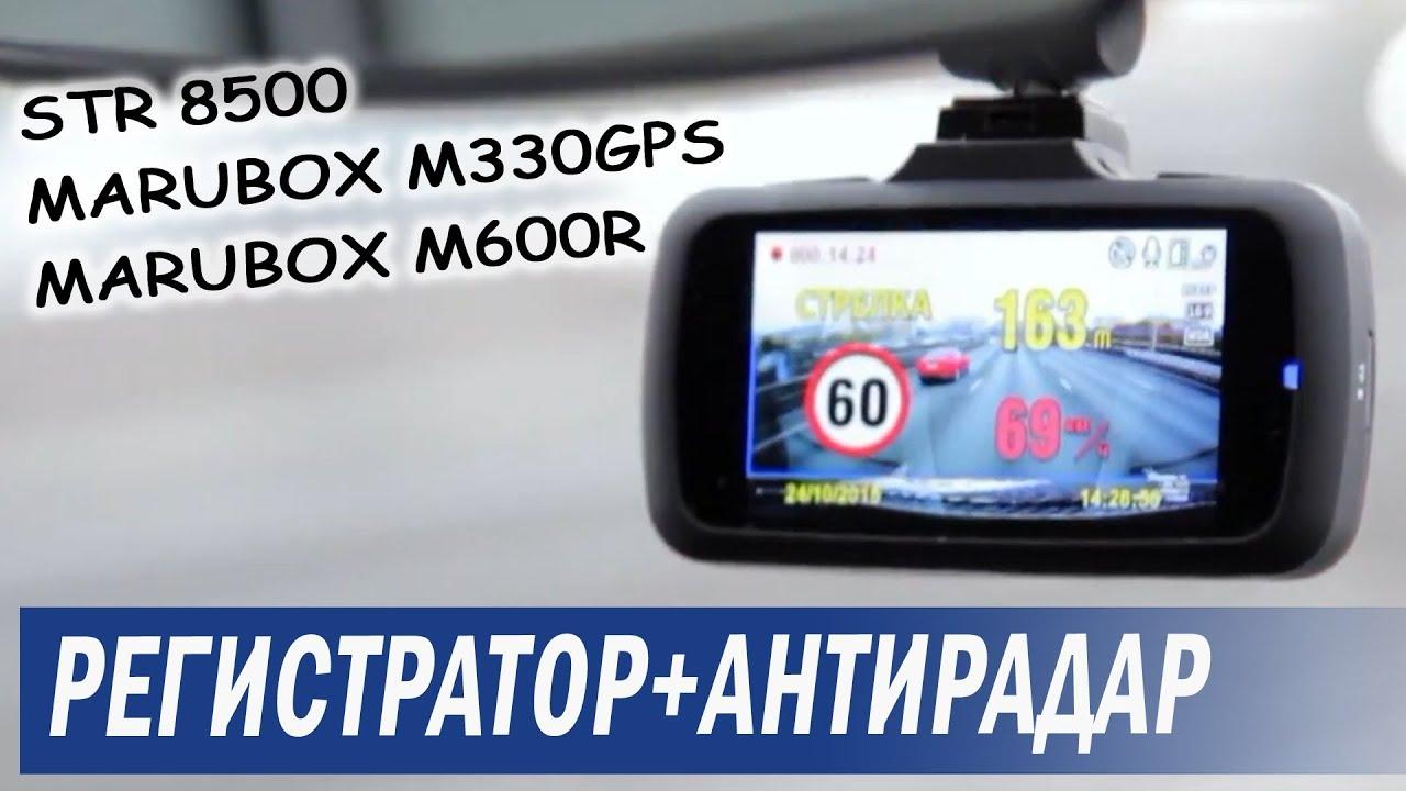 Видеорегистраторы с радар-детектором c Aliexpress. <b>2</b> в <b>1</b> ...