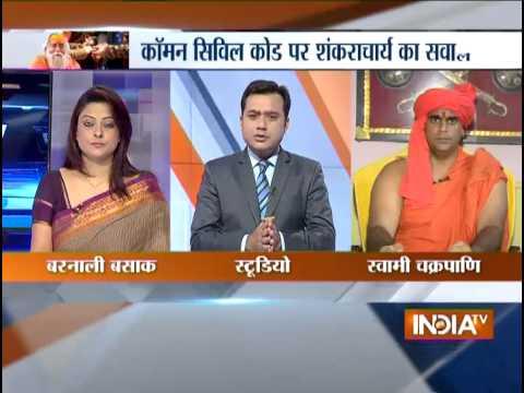 Debate: Shankaracharya Advocates Bigamy For Hindus - India TV