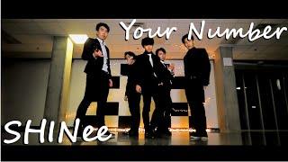 SHINee (샤이니) - Your Number Dance Cover By Ottawa Hallyu Dance Team Feat. Salja's Brandon