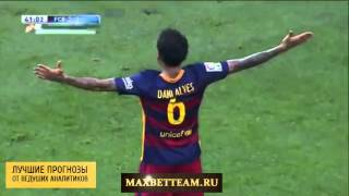 Барселона-Реал Сосьедад 4-0 обзор матча в hd 28.11.2015 от команды maxbetteam.ru