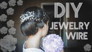 видео Аксессуары невесты: гребень