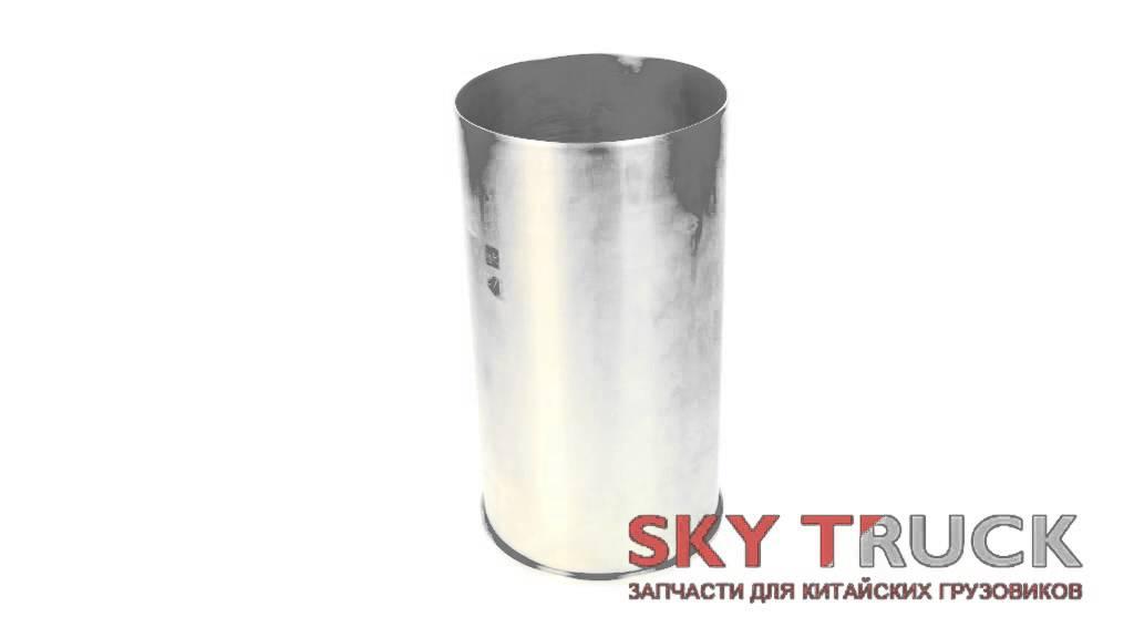 Прокладка масляного поддона двигателя