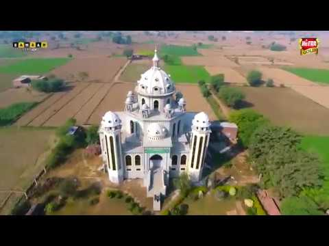 Noor Wala Aya Hai teaser Promo By Hafiz Tahir Qadri 2017 New