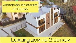 Экстерьерная съемка LUXURY дом на 2 сотках NiiL Studio Аэросъемка Казань