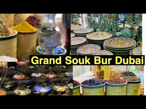 Dubai Grand Souk || Dubai Spice Souk || Dubai textiles Market || Old Dubai || Bengali Blogs