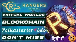 Rangers Protocol - Virtual Worlds Blockchain & Details On Token Sale - Hindi