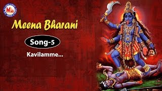Kaavilaamme nadira - Meena Bharani