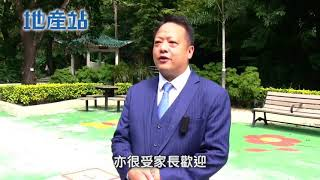 Publication Date: 2021-01-11 | Video Title: 屯門 帝御‧星濤