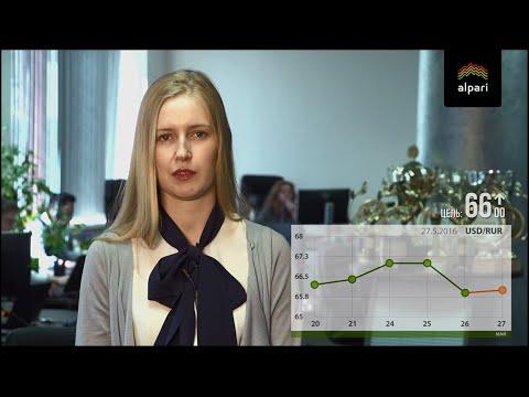 Рубль снизился к доллару и евро в начале торгов