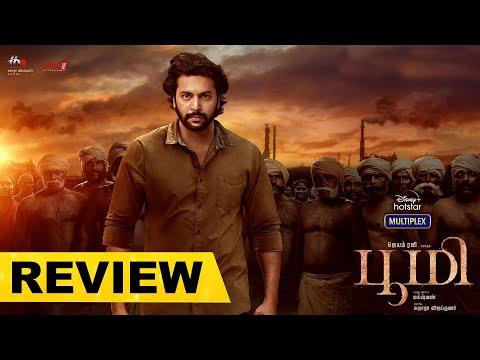Bhoomi Movie Review | Jayam Ravi, Nidhhi Agerwal | D. Imman | Lakshman