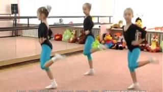 як зробити танець дітей