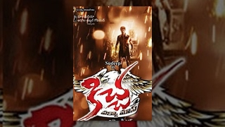 Kiccha | Sudeep, Ramya | Kannada Full Movie