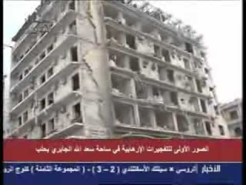 Second video of the Explosion in Sadalla Al Jabiri square. Aleppo Syria 3/10/2012