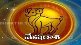 Mesha Rasi(Aries) - Jayanama Samvathsara Rasi Phalalu By Srinivasa Gargeya | 2014-2015