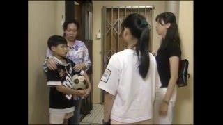 ETV 小學常識科三年級 - 好鄰居 (1996)