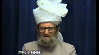 Urdu Dars Malfoozat #108, So Said Hazrat Mirza Ghulam Ahmad Qadiani(as), Islam Ahmadiyya