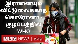 4 dead in Iran   Coronavirus