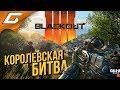 Call Of Duty Black Ops из игры