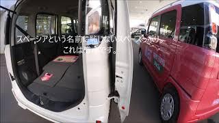 【実車動画】新型スペーシアカスタム 試乗・外観内装