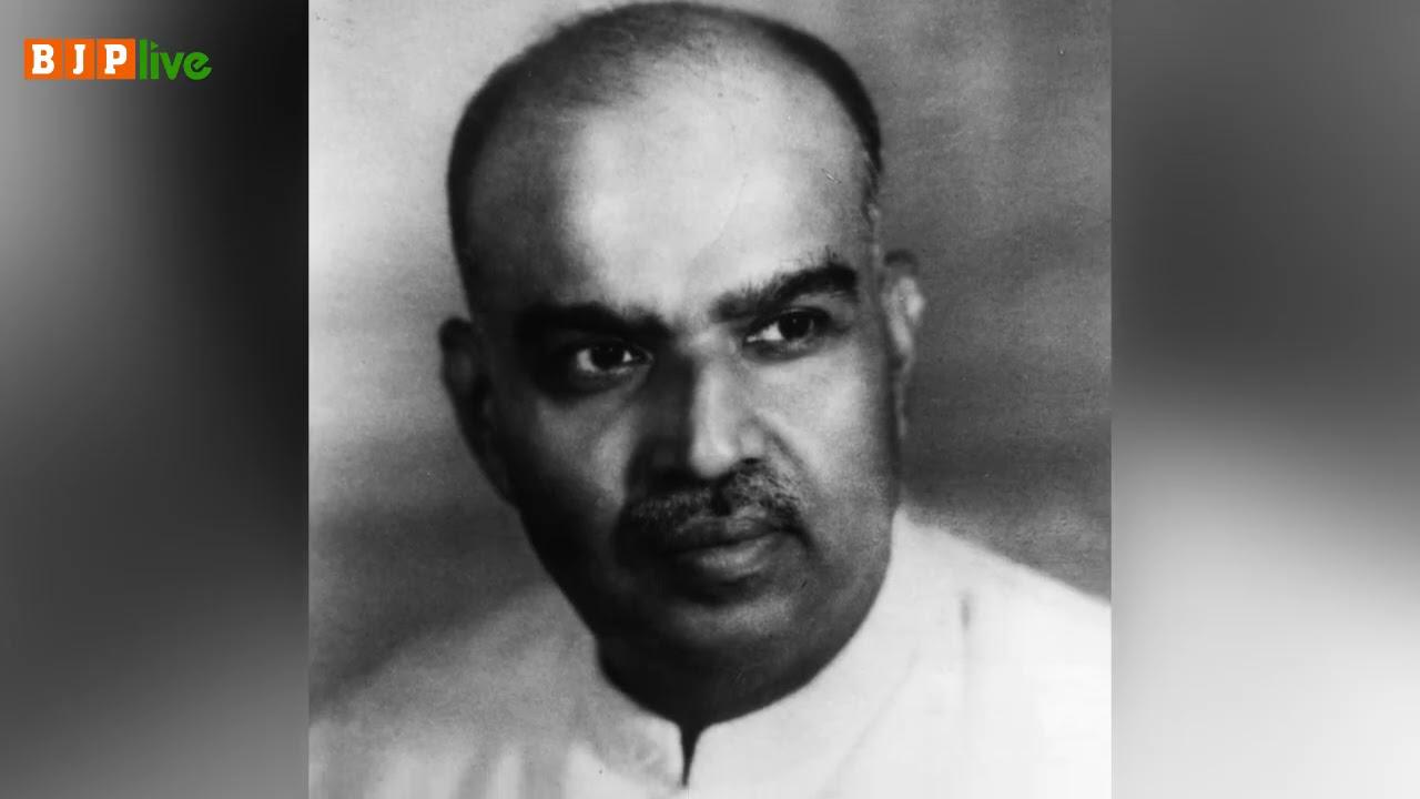 भारतीय जनसंघ के संस्थापक श्रद्धेय डॉ. श्यामा प्रसाद मुखर्जी की पुण्यतिथि पर कोटि-कोटि नमन।