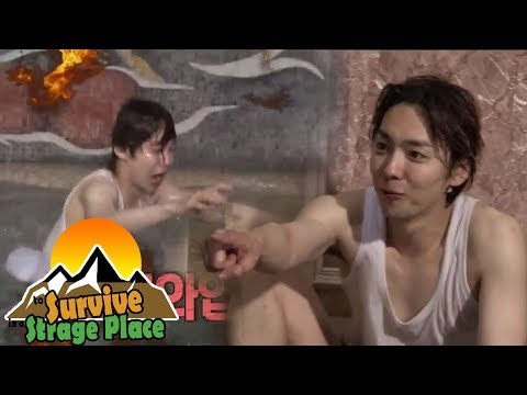 ['JINWOO' To Survive In Georgia] Everyone Can't Bear The Hot Water 20170827