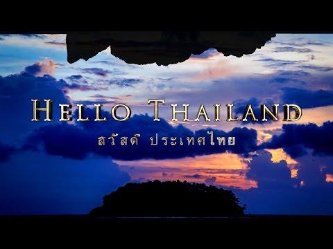 HELLO THAILAND