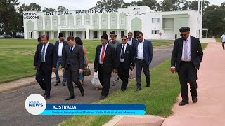 Federal Immigration Minister Visits Baitul Huda Mosque, Australia
