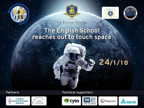 The English School reaches out to touch space