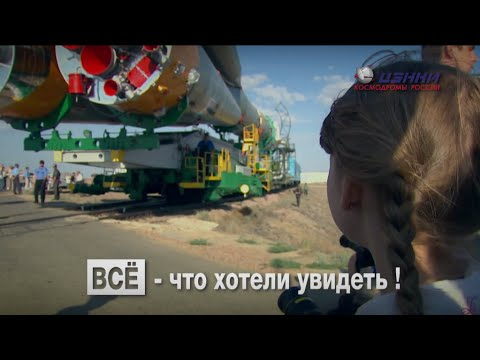 Travel to 'Baikonur' and see a rocket launch!