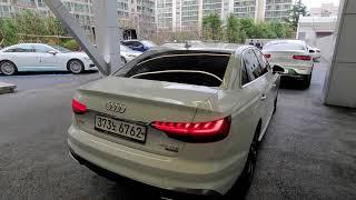 신형 아우디 A4 4천만원 살까?