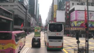 Complete Route A21.Bus stop № 1 ► 19 (Airport ► Hung Hom station)