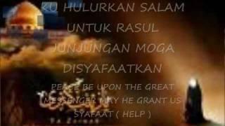 Aeman-Anak Soleh ( with lyrics )