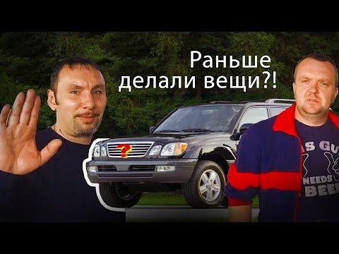 Делаем старое ЛУХАРИ (LEXUS RX)- 1 серия