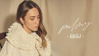 คิดถึง-palmy「official-audio」