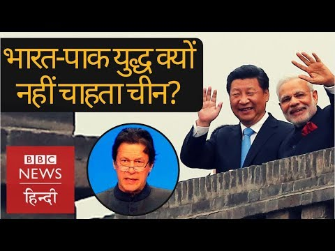 India news today in hindi video
