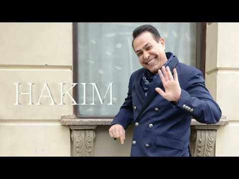 رمش عينه  حكيم   Hakim life