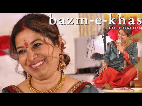 Phir Le Aaya Dil  | REKHA BHARDWAJ | Bazm E Khas |  Live Concert Part - (4/4)