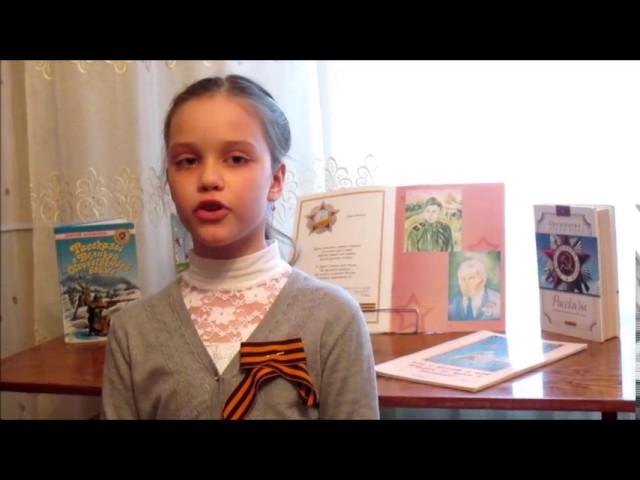 Изображение предпросмотра прочтения – ЕленаКорбут читает произведение «Парад в сорок первом» Ю.В.Друниной