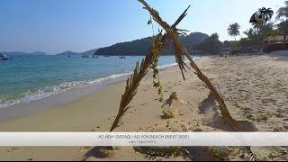 Пляж Ао Йон (Запад), Пхукет, Таиланд / Ao Yon Beach (West Side), Phuket, Thailand: обзор с дрона(Пляж Ао Йон (Запад) находится юго-востоке острова Пхукет. Это немноголюдный пляж с хорошим заходом в море,..., 2016-08-07T16:39:53.000Z)