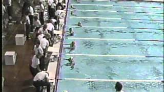 1986 World Championship Trials Women