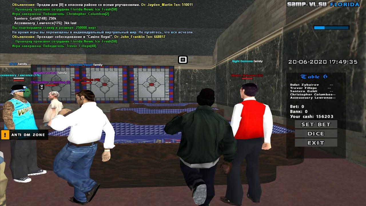 Поднятие денег в казино самп король покера 2 расширенное издание играть онлайн
