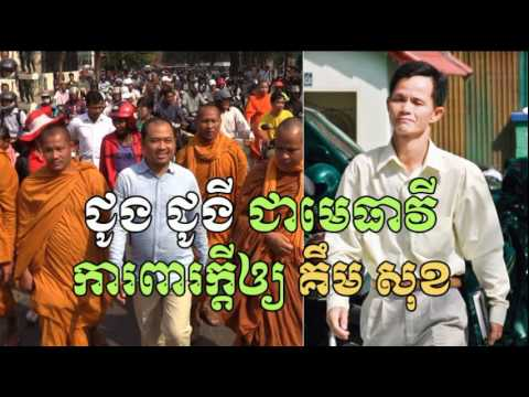 Khmer Hot News: RFA Radio Free Asia Khmer Morning Monday 02/20/2017