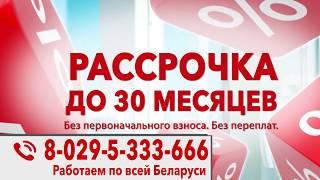 Мегапростор Беларусь: окна, двери, ворота, роллеты в рассрочку до 30 месяцев без первого взноса