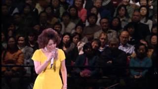 蔡琴 不了情 2007經典歌曲香港演唱會 2