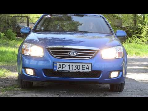 Kia Cerato LD 2008 - комплектация EX 2.0