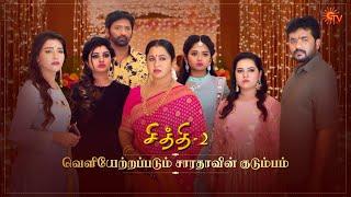 Chithi 2 - Ep 156 | 10 Nov 2020 | Sun TV Serial | Tamil Serial